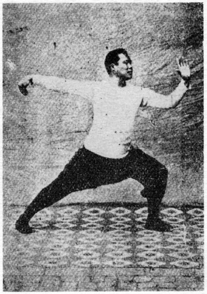 An old photo of Yang Cheng Fu